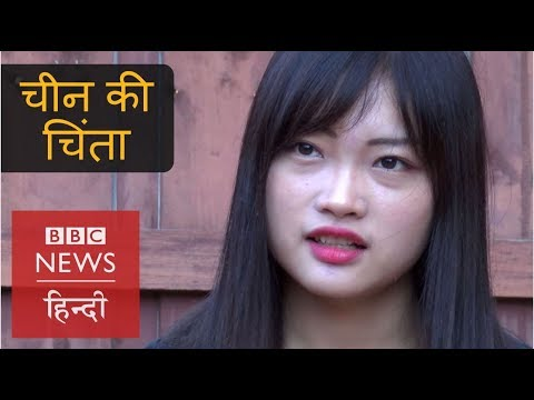Xxx Mp4 Why Chinese Students Are Raising Kashmir Issue BBC Hindi 3gp Sex