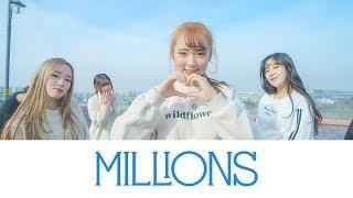 [AB] 위너 WINNER - MILLIONS | 커버댄스 DANCE COVER