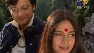Shudhu Tomari Jonyo [ETV Bangla] - Mon Porobase 'মন পরবাসে'