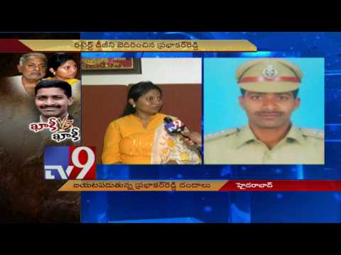Xxx Mp4 Kukunoorpally SI Prabhakar Reddy S Criminal Past Comes To Light TV9 3gp Sex