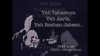 Yeh Tabassum Yeh Aariz Yeh Roshan Jabeen NFAK..