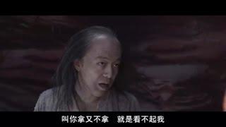 2013 西遊·降魔篇-孫先生《粵語中字高清》