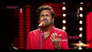 Manogatham - Storyteller - Music Mojo Season 5 - Promo