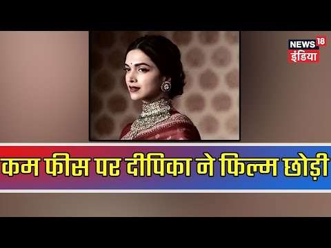 Deepika Padukone paid more than Ranveer Singh for 'Padmavati'?  | Lunchbox | Bollywood Special News