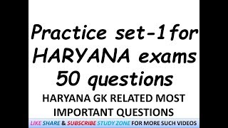HARYANA RELATED GK QUIZ OF 50 MOST IMPORTANT QUESTIONS PART-1