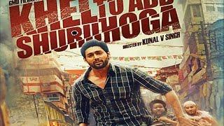 Khel To Ab Shuru Hoga Official Teaser | Ruslaan Mumtaz , Devshi Khanduri , Rohit Pathak