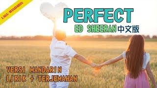 PERFECT - Ed Sheeran (Versi Mandarin)