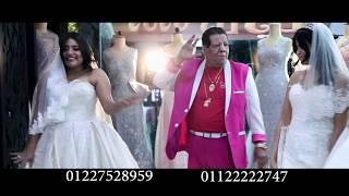 اتيليه لولو لاجمل فساتين الزفاف - احدث تصاميم الازياء بميدان روكسى ( غناء شعبان عبد الرحيم )