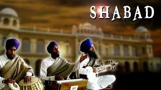 Shabad ● SAKA ● Punjabi Movie 2016 ● New Punjabi Songs 2016