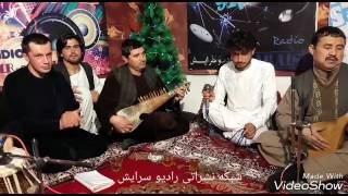 Qadrat ullah.yar Saraish Radio Studio New year 1396.قدرت الله هنر دوست ال قطار استدیوی رادیو سرایش
