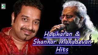 Hariharan & Shankar Mahadevan Super Hit Best Audioi Jukebox