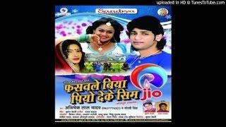 Naya-Samachar-Ba bhojpuri song