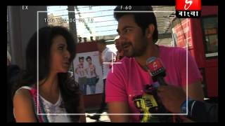 Jaane Jaaneman with Sohom and Koel   YouTube