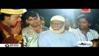 Jomoj 4- ft Mosharraf Karim-Bangla Eid Natok 2015-Eid Ul Adha