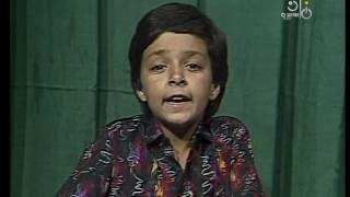 برنامج الأطفال ״زهرة من بستان״ ׀ نجيب محفوظ ׀ الحلقة 01 من 30