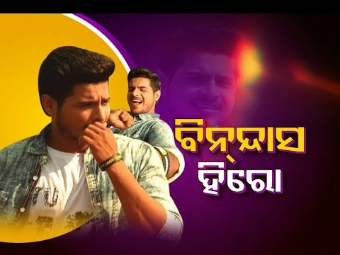 Xxx Mp4 Bindass Hero Rajesh Savitri Lead Hero Behind The Scene Masti 3gp Sex