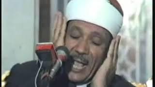 Sheikh Abdul Basit Abdul Samad: Must Listen: Qirat 9