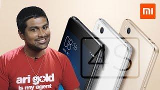 Xiaomi Mi4S - 7 Things to Know!
