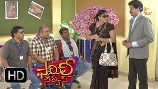 Family Circus - 19th May 2016 -  ప్యామిలీ సర్కస్ - Full Episode 134