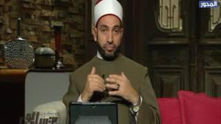 #المسلمون_يتساءلون | تفسير ايه ( غير المغضوب عليهم ولا الضالين )  د/ سالم عبدالجليل