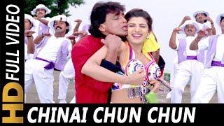 Chinai Chun Chun | Sadhana Sargam, Udit Narayan | Jallaad 1995 HD Song | Mithun Chakraborty, Rambha