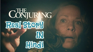 The conjuring real story in Hindi || Rhode island Horror || Horror Video || Horryone ||