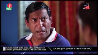 Bangla Comedy Natok Mosharraf Karim Best Funny Scene  BY Bangla Media