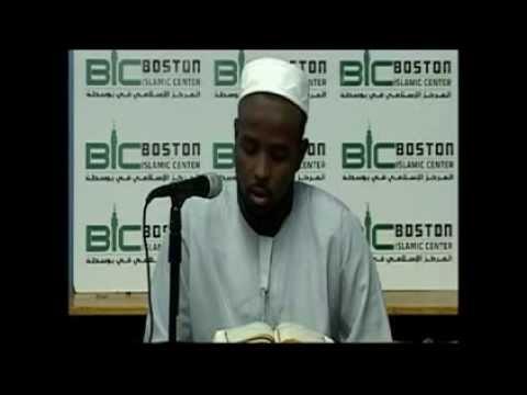 Qur an aad u macaan oo noo akhrinayo walaalkeen Mohamed Carab