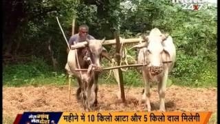 Watch: Mera Gaon Mera Desh