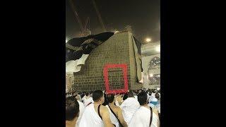 فيديو جديد ومهيب الرياح تزيل ستار الكعبة وتكشف عن أحد أسرارها الذي لا يعرفه أغلب المسلمين سبحان الله