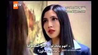 Esra sengunalp / Aynura ve Fatma #Akif