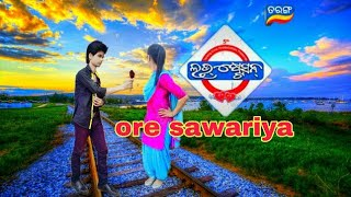 Ore sawariya video song/Babushan new movie /love station /Taranga cine production/by dillip kumar...