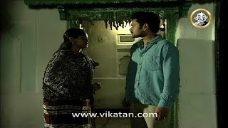 Devatha Episode 239