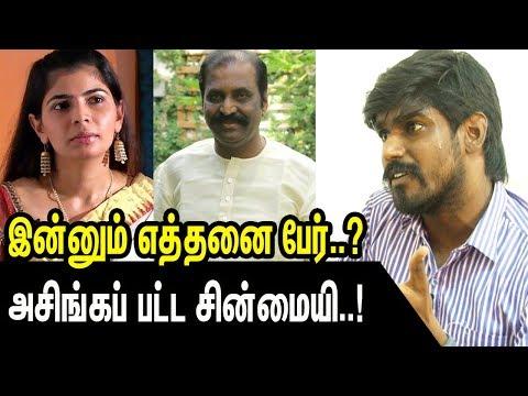 Xxx Mp4 வைரமுத்துவை சிக்க வைத்தது எப்படி Naam Tamilar Katchi Idumbavanam Karthik Exclusive Interview 3gp Sex
