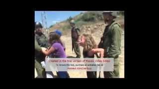 বাঁচাও  ফিলিস্তিন-save palestine