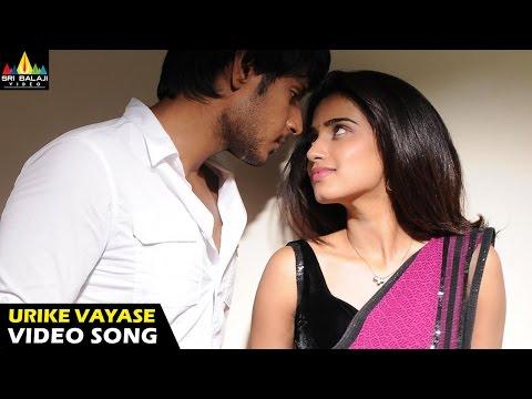 Mahesh Songs | Urike Vayase Video Song | Sundeep Kishan, Dimple Chopade | Sri Balaji Video