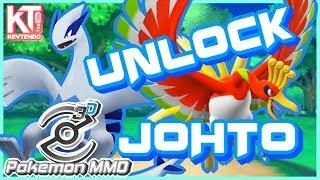 ♦ How to Unlock the Johto Region ♦ ▬ Pokemon MMO 3D ▬ Version 2018.0.0