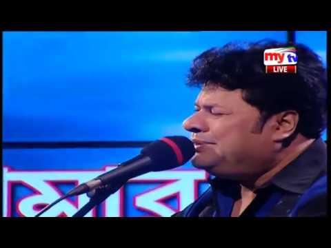 Xxx Mp4 MYTV Amar Gan শিল্পীঃ রবি চৌধুরী 3gp Sex