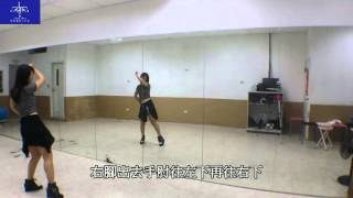 miss A-Only You 舞蹈分解mirrored Dance Practice蜻蜓老師.0983392236蜻蜓舞蹈工作室.舞團表演.尾牙春酒.婚禮表演.MV舞蹈.舞團培訓.一對一指導