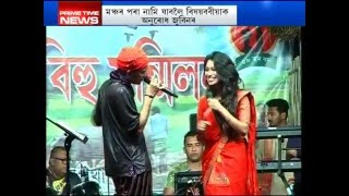 Pratidin Time: Zubeen Garg gets angry during performance in Lakhimpur