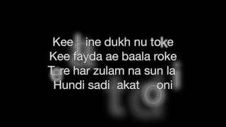 Pag Di Punni Lyrics