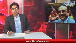 Mohtarma Benazir Bhutto K Qatil Asif Ali Zardari Hain: Pervez Musharaf Ka Sangeen Ilzaam
