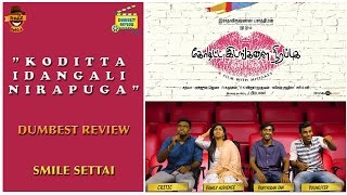 koditta idangalai nirappuga Movie Review | Smile Settai Dumbest Review |R.Parthiban