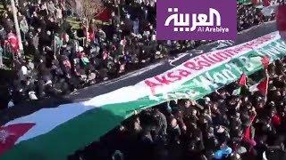 خيارات الفلسطينيين لمواجهة قرار ترمب