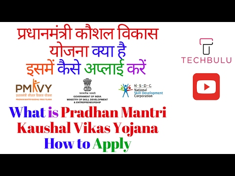 Xxx Mp4 Pradhan Mantri Kaushal Vikas Yojana PMKVY How To Apply Details Eligibility Benefits In Hindi 3gp Sex