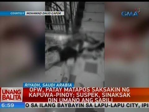 Xxx Mp4 UB OFW Patay Matapos Saksakin Ng Kapuwa Pinoy Suspek Sinaksak Din Umano Ang Sarili 3gp Sex