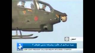 Toufan II new home-made combat helicopter delivery to Iranian army Iran aviation defence industry