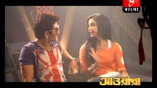 Awara Filler with Jeet & Sayantika