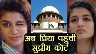 Priya Prakash Varrier knocks Supreme Court