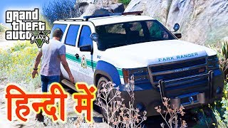 GTA 5 - Mission An American Welcome (HINDI/URDU)